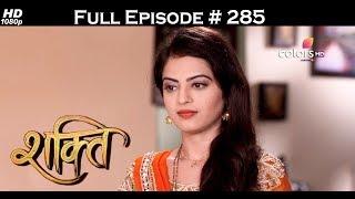 Shakti - 27th June 2017 - शक्ति - Full Episode (HD)
