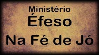 NA FÉ DE JÓ - MINISTÉRIO ÉFESO - LETRA