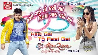 Hasi Gai To Fasi Gai Dalma ||Dj Mega Star Rakesh Barot ||New Dj 2016||Full HD Video