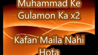 zameen maile nahe hoti by farhan ali qadri lyrics