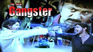 The Real Gangster | Hindi Dubbed Movies | 2017 Hindi Dubbed Movie |