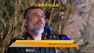 Commander of IRGC Aerospace claim that  Iranian weapons brought victory of Syria in Alepo