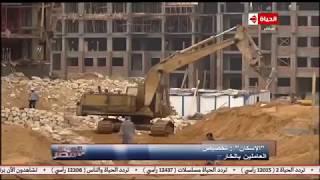 الحياة في مصر | الإسكان تكشف تفاصيل كراسة شروط حجز 2048 وحدة سكنية بالعاصمة الإدارية