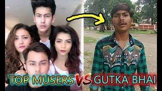 ROHIT KUMAR GUTKA BHAI VS TOP MUSERS || MANJUL KHATTAR || AASHIKA BHATIA || KAL KA LONDA
