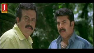 Mayabazar | Malayalam Full Movie | Mammootty new movie