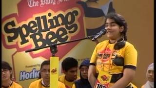 The Daily Star Spelling Bee 2013 Grand Finale - Part 1