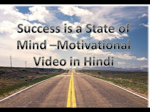 Xxx Mp4 Motivational Video For Success In Hindi Drawn From Panchtantra Stories 2 3gp Sex