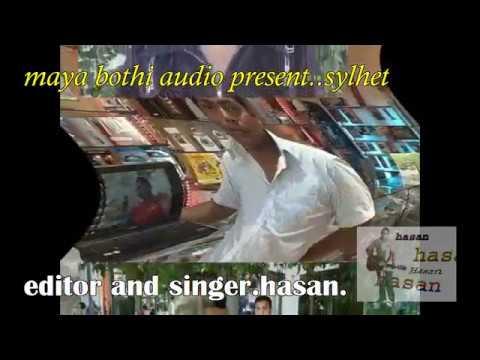Xxx Mp4 Sylhehti Hasan New Bd Song 3gp Sex