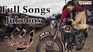 Bhadra Telugu Movie ~ Full Songs ~ Jukebox ~ Ravi Teja, Meera Jasmine