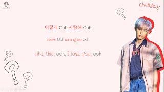 EXO 엑소 - What U Do? Color-Coded-Lyrics Han l Rom l Eng 가사  by xoxobuttons