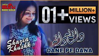 Dane Pe Dana - Shazia Khushk - Rohi Mela - Rohi Gold
