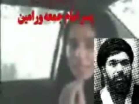 پسر امام جمعه ورامين تجاوز به دختر Akhund Varamin