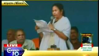 CM Ms. Mamata Banerjee's historic speech at Jhargram Rally