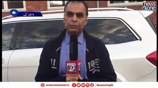 Denmark based Pakistanis contribute to PM-CJ