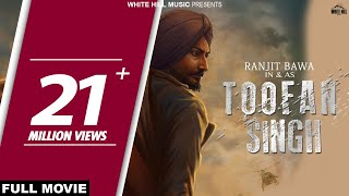 Toofan Singh (Full Movie) Ranjit Bawa - Latest Punjabi Full Movies 2017 - New Punjabi Movies