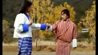 Nam Chiru (Bhutanese Song)