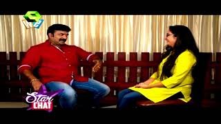 Star Chat :  Kottayam Nazeer About  Gandhi Nagaril Unniyarcha| 18th November 2017 | Full Episode