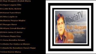 Rup Shagore Full Album Selim Choudhury..Click On The Songs.mp4