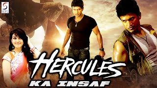 Hercules Ka Insaaf - Dubbed Hindi Movies 2016 Full Movie HD l Puneet Rajkumar, Hansika Motwani