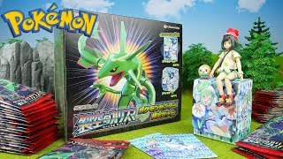 Pokemon Card | Charisma of the Wrecked Sky | Booster BOX Opening!