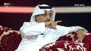 عبدالعزيز شرقي - مع احترامي لكل الأندية لا بد أن يكون هناك فوارق في الدعم من الهيئة #برنامج_الخيمة