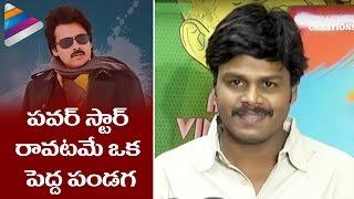 Sapthagiri about Pawan Kalyan | Pawan Kalyan at Sapthagiri Express Latest Telugu Movie Audio Launch