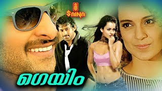 Action  Watch Movies Online  BoxTVcom
