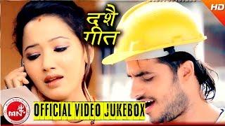New Nepali Dashain Song 2073   Best Of Mohan Khadka   Bhawana Music Solution