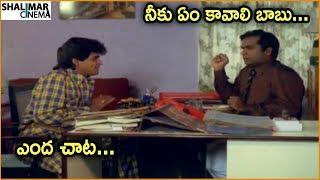 Brahmanadam And Ali Jabardasth Comedy Scene   Back 2 Back Comedy Scenes   Hilarious Comedy Scenes