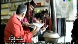 پارسی زبانان مقیم چین