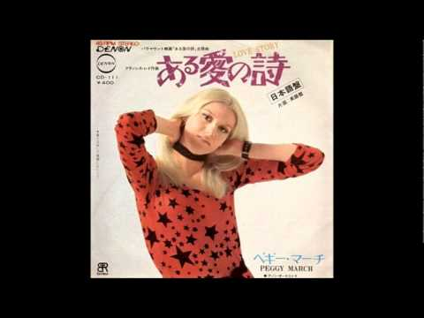 Xxx Mp4 Koi No Shinobinaki All My Love Little Peggy March Xx Japanese Wmv 3gp Sex