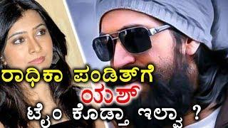 Radhika Pandit Is Missing Her Husband Yash | Filmibeat Kannada