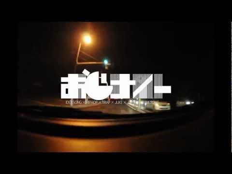 Xxx Mp4 Xxxxxお魚ナイトxxxxx VIDEO Vol 1 3gp Sex