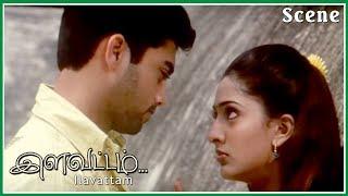 Ilavattam Tamil Movie | Scene | Navdeep, Sheela Romance Scene & College Tour
