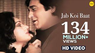 Jab Koi Baat Bigad Jaye Full Video Song | Jurm | Vinod Khanna & Meenakshi Sheshadri | Kumar Sanu