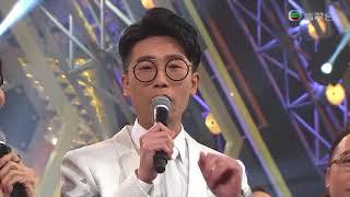 TVB馬來西亞星光薈萃頒獎典禮2017