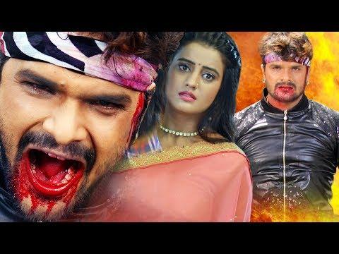 Xxx Mp4 Khesari Lal Or Akshra Singh Ka Sabse Hit Film Superhit Bhojpuri Full Movie 2017 3gp Sex