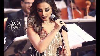 أنغام - دلوقتي احسن من مهرجان الموسيقى العربيه 2016 Mastered HD Quality