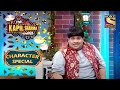 Bachcha's Funny Introductions | The Kapil Sharma Show Season 2 | Character Special