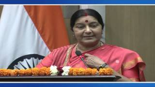 Address by External Affairs Minister at World Hindi Day