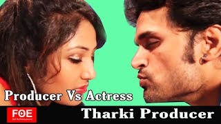 Producer tricks to compromise a heroine | short film | Full On Entertainment