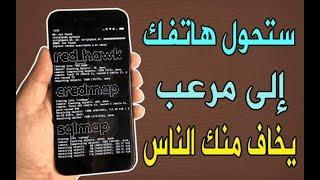 شرح تثبيث TERMUX بنظام لينكس على هاتفك