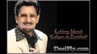 images Non Stop Kuldeep Manak Punjabi Folk Songs
