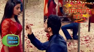 OMG Urmi To Marry Ishaan In Doli Armaanon Ki | Zee Tv