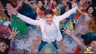 Mahesh Babu's Brahmotsavam Movie Teaser || Kajal Aggarwal, Samantha, Pranitha || Srikanth Addala