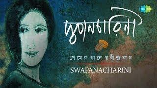 Swapanacharini | Romantic Love Songs of Rabindranath Tagore | Rabindra Sangeet Music Box