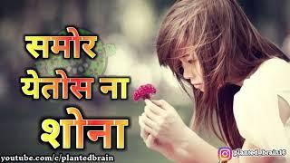 💖 शोना 💖 Shona whatsap status.....Best whatsapp Status... ● Planted Brain ●