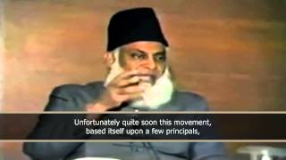 Dr Israr Ahmed of Peace TV about Ahle hadith/Salafies