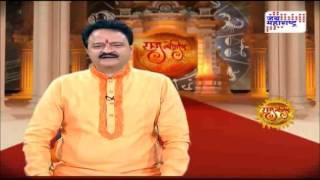 Pt. Raj Kumar Sharma   Dainik Rashi Bhavishya   16 Feb 2016