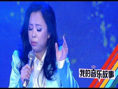 黄绮珊黄妈演唱《灯塔》澎湃高音再升级